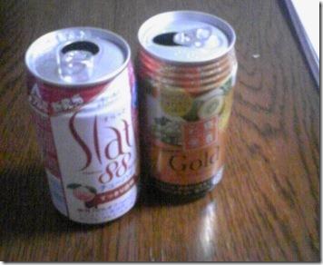 既にチューハイ2缶目