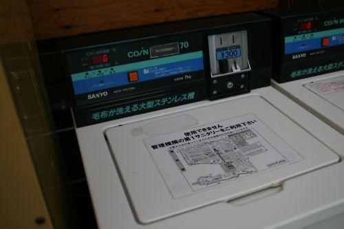 ドッグシャワーと洗濯機